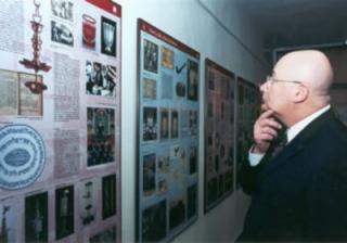 Židovské muzeum - Expozice