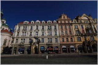 Praha 1 -  Staroměstské náměstí - Schierův dům