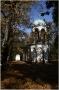 Petřín - Boží hrob