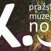 Pražská muzejní noc 2013 - proběhne v sobotu 14. září