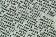Několik vět – letáky, demonstrace a petice v roce 1989