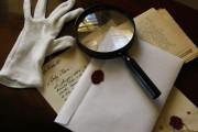 Prázdninový detektivní týden na zámku aneb pátrej na vlastní pěst!