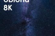 Noční obloha 8K