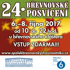 2017 Břevnovské posvícení